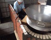 しらす窯製造過程2