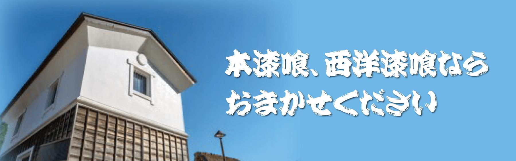 静岡市清水区の物造りプロ集団:笹間工業